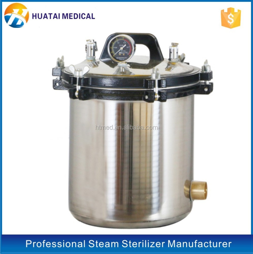 Small Steam Autoclave for cans - Food Industrial Autoclave