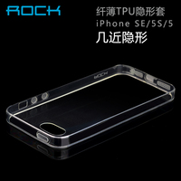 Original Rock Ultra Thin TPU Back Case for iPhone SE Soft Clear Cover with Dust Plug For iPhone 5/5s/5c MT-5576
