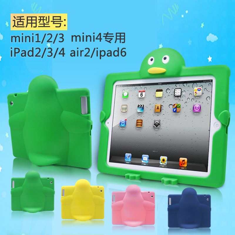Silicone cartoon case for iPad mini123 silicone Mini case for ipad air