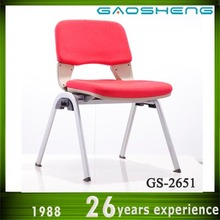 folding adjustable easy chair GS-2651