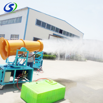 80 meters fog mining dust suppression mist cannon for sale