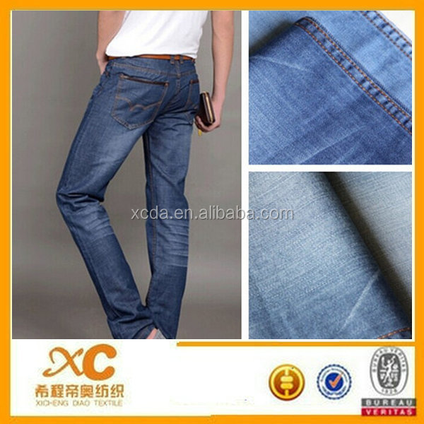 african fabrics denim supplier jeans fabric mill