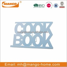 New Design Colorful Metal Kitchen Cook Book Stand