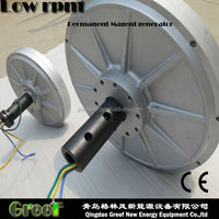 Disc Coreless PMG ! 5kw axial flux permanent magnet motor generator for wind and water power, low rpm low speed