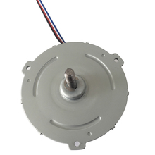 China RC Fan Blower Waterproof Brushless DC Motor