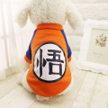 Small Dog Dragon Ball Sweater T-Shirts Pet Cloth Wholesale Dog Clothes