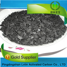 Water Treatment 8-30mesh Coconut shell Charcoal