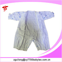 Infrant Romper 100 Cotton 2 Layers