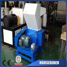 plastic pe pp abs pipe crusher/waste plastic recycling machine/waste plastic pipe granulator crusher plant