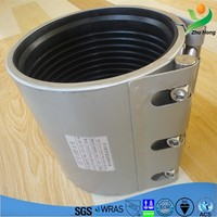 MF-S sealing rubber sleeves lined all stainless steel shell dictile iron pipe repair clamp/straight pipeline joint