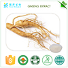 Free Samples brown-yellow color red korean ginseng powder