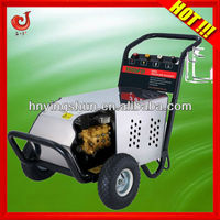 2013 mobile trolley 7.5kw 5kw motor electronic car bus truck industry portable car high pressure washer