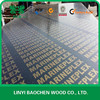 Laminated wood board / film faced plywood / building material