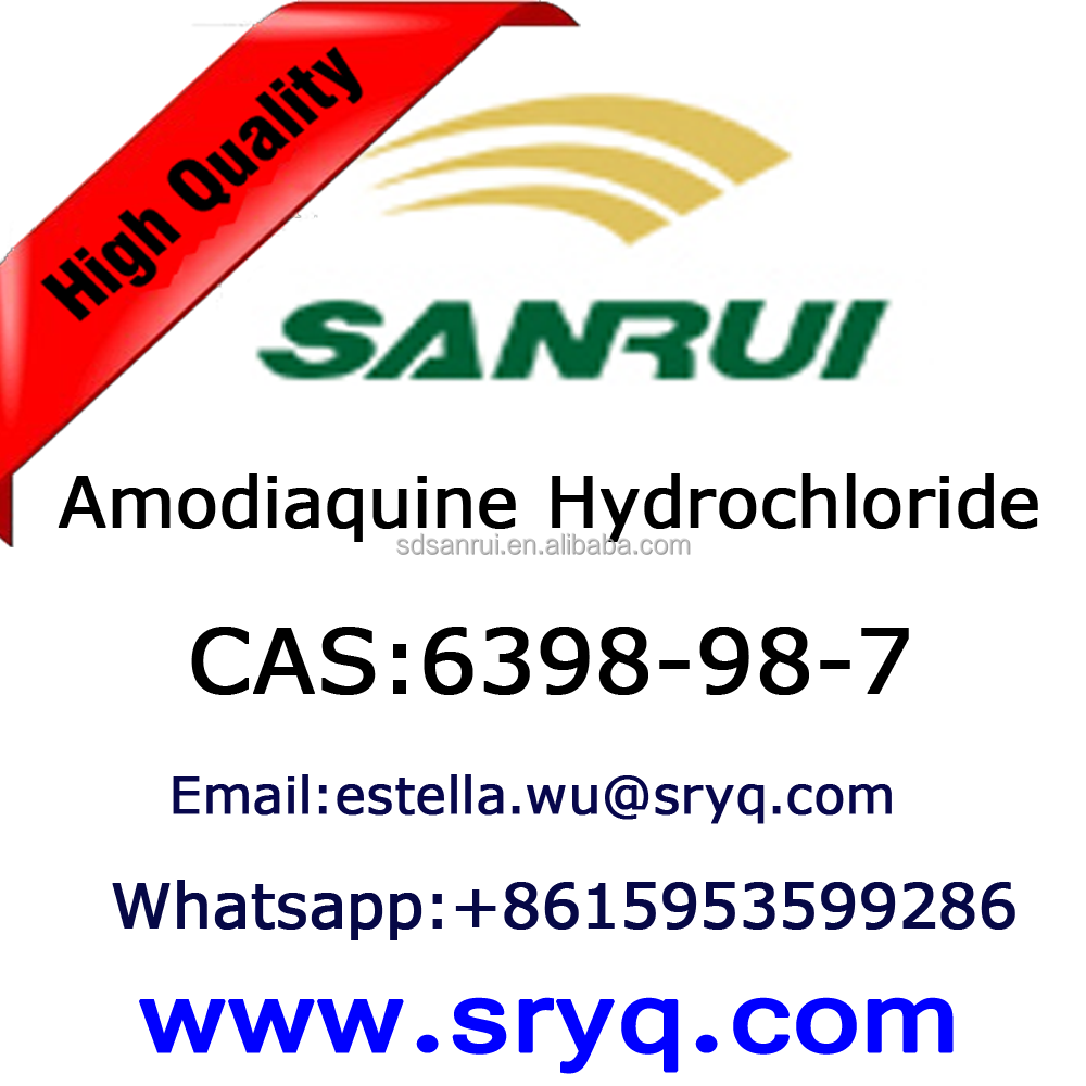 API-Amodiaquine HCl, High purity cas 6398-98-7 Amodiaquine Hydrochloride