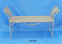 White Metal Garden Backless Bench - Knock Down