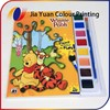 /product-detail/full-coloring-story-book-printing-services-with-color-water-brush-60124433751.html