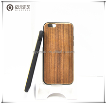 Durable mobile phone case,cell phone case custom with printing making machine