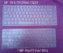 tpu transparent color laptop skin for hp