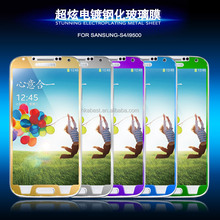 Electroplating Tempered Glass For Galaxy S4,Glass M Curved Edge Screen Protect Film 5 Colors Available