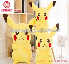 factory wholesale high quality cute cartoon custom soft ball stuffed animal boy &girl plush toys