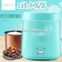 Mini rice cooker/Portable mini rice cooker /travel rice cooker Supply By Foshan