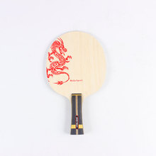 Professional ZLC Carbon Zhang Table Tennis Racket Blade