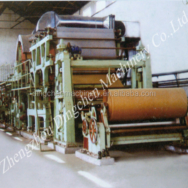 Dingchen machinery cone paper making machine