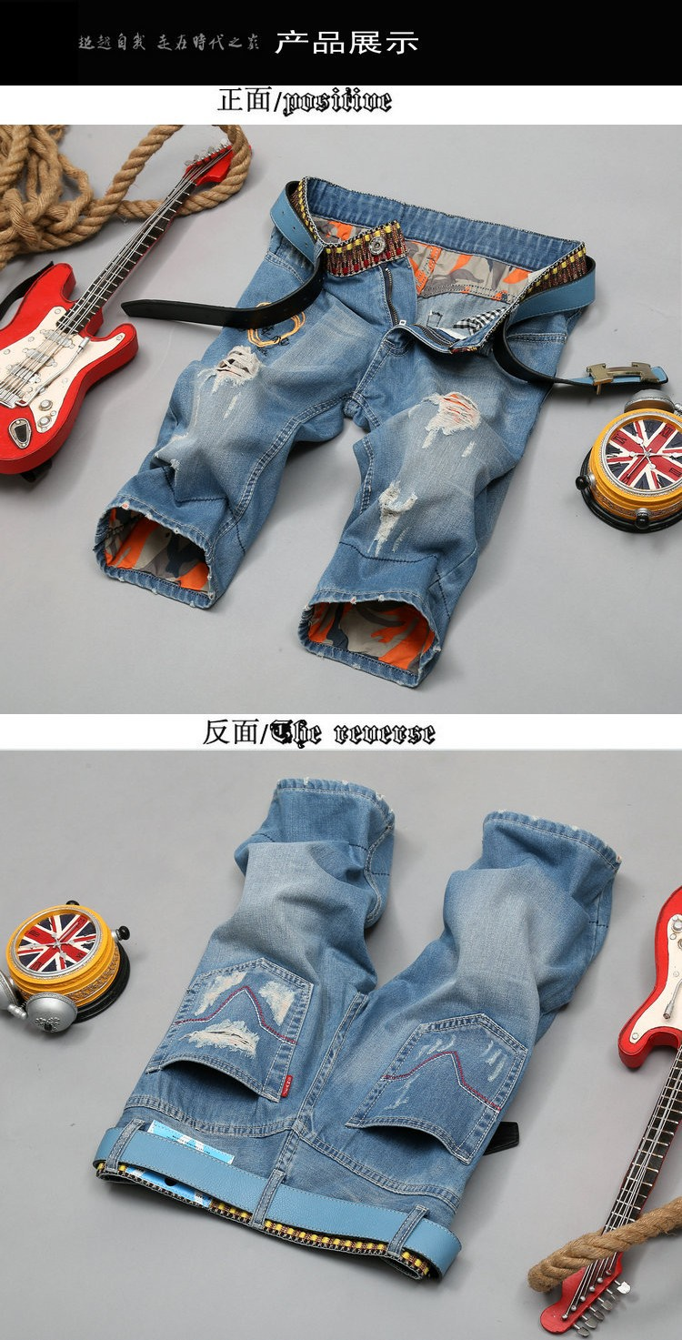 High quality and rare denim shorts mens at reasonable prices , small lot order available 14139