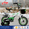 "Factory supply big quantity 12"" 16"" 20"" wholesale children bicycle /new model children bicycle for sale/xingtai kids bicycles"