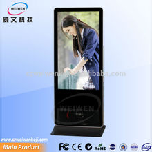 2014 Fashion Portable Used Photo Booth kiosk software For Sale