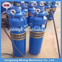submersible pump single phase 220v 50hz/submersible pump 1.5 inches/vertical submersible pump