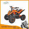 /product-gs/47cc-49cc-2-stroke-mini-pocket-quad-atv-quads-atvs-60251186414.html