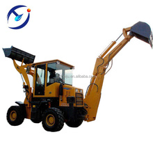 small size backhoe loader for developing countries