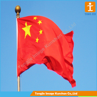 Best Flag cheaper customized top quality China Flag
