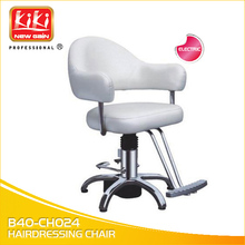 hair salon furniture.150KGS.Super Quality.Electric Hairdressing Chair