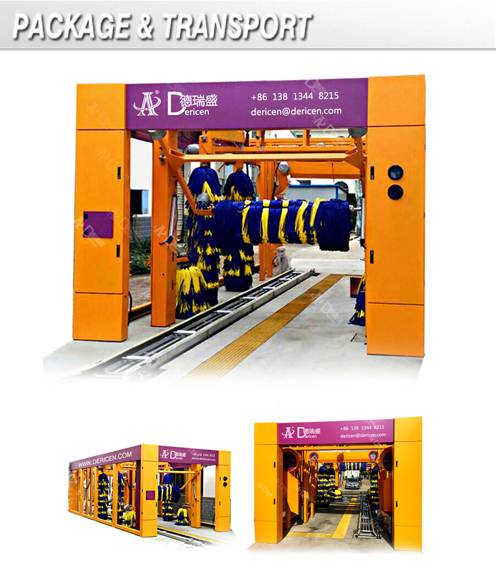 Dericen DS7 Car Wash Equipment Systems