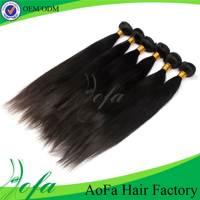 Brazilian Wet and wavy human hair extension