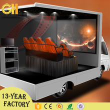 Gold Hunter Shopping Mall Center Electric Truck Mobile 5D Cinema