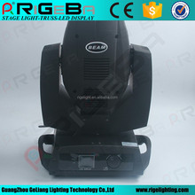 Hot beam 230W 7R 16ch 8 prism sharpy beam moving head light 230 watt