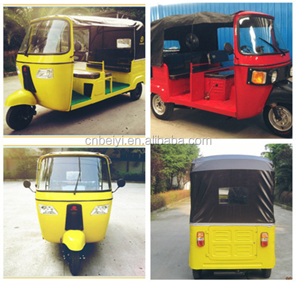 New designe150CC-300CC cheap electric tricycle bajaj electro tricycle
