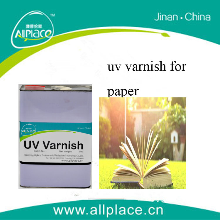 Manufacturer  UV Glue for Glass Glass Bond UV Curable Glue Adhesive