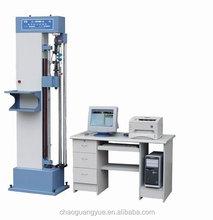 Universal Testing Machine Price For Single-station Automatic Balancing Machine