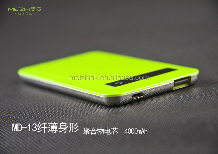 unique power bank charger for phone / unversal mobileUltra thin only 8mm thickness powerbanks