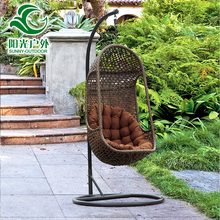 High quality furniture outdoor garden patio rattan hanging swing chair