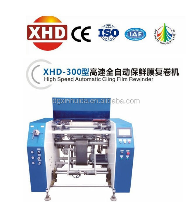 XHD-300 Automatic Electric Motor Cling Film Rewinding Machine Good Price (CE; ISO Granted)