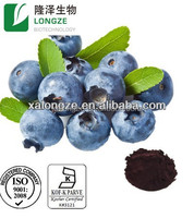 Antioxidant Function and Capsules Dosage Form blueberry bilberry With Berry And 100% natural blueberry extract powder