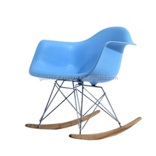 PP garden seat with metal swing plastic emes rocking chair