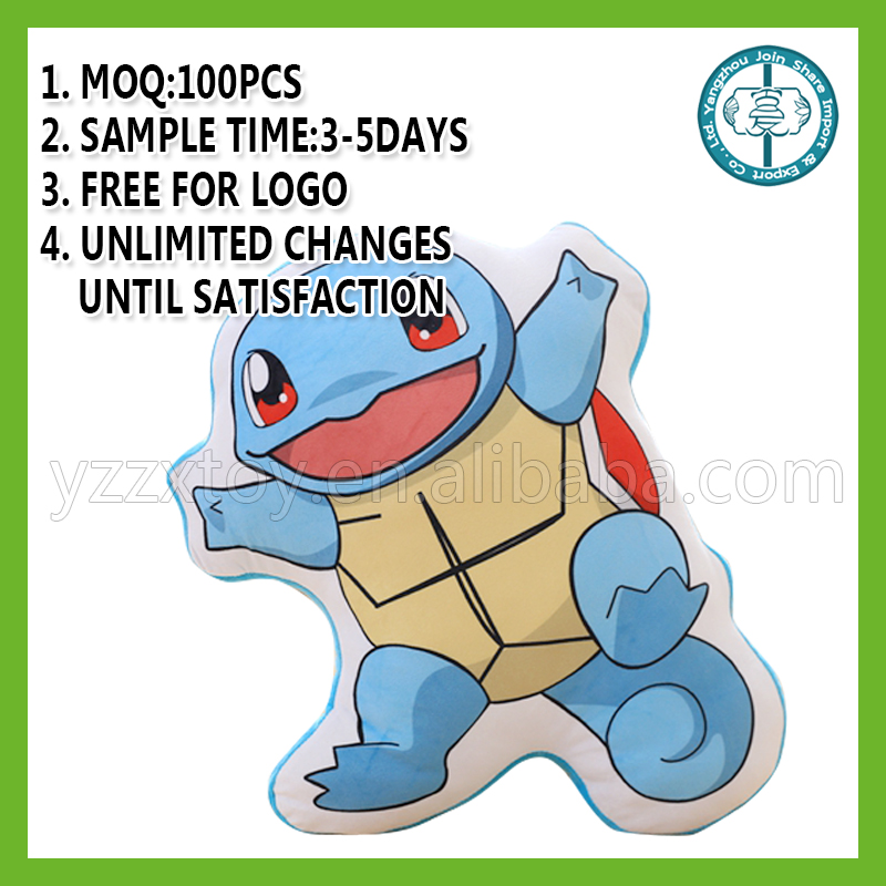 High quality squirtle plush pillow custom pillow for pets