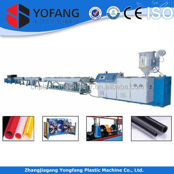 plastic water pipe 4 inch production line/plastic pipe making machine