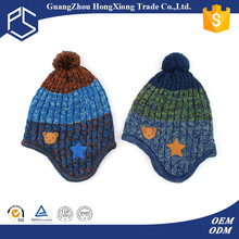 Cute crochet animal childs hat for sale